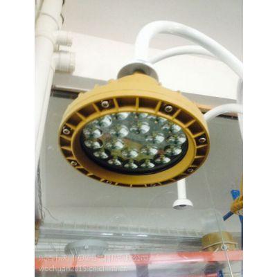 供应防爆免维护灯 LED节能灯安装方式 图片高清图