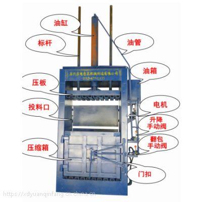 半自动30吨废料压缩打包机盐城废料压块打包机