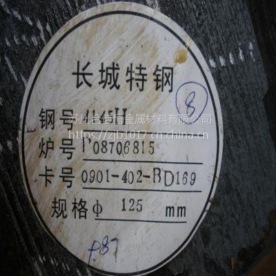 现货批发4145H合金结构钢 4145H合金圆钢 可定尺切割