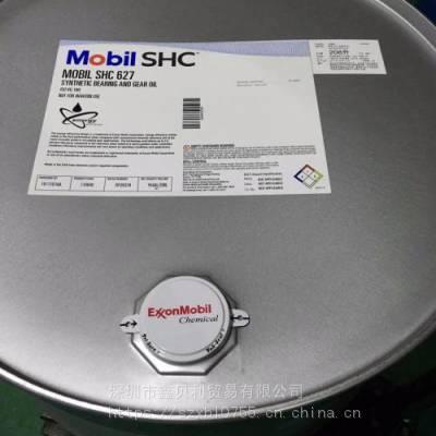 齿轮油SHC 627,合成齿轮油SHC 629 630 632 634 636