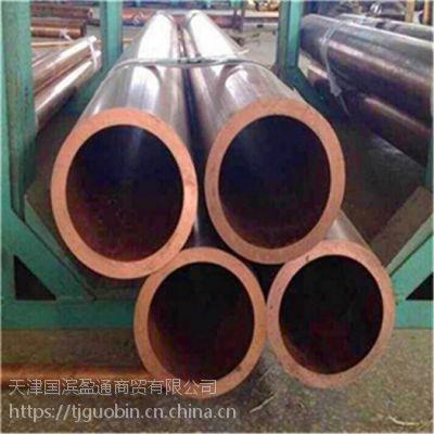大口径紫铜管 大口径紫铜管价格 大口径紫铜管厂家