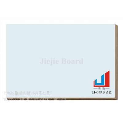 医院净化区护墙板,净化板厂家,净化板价格,手术室墙板 生产厂家 杰洁板
