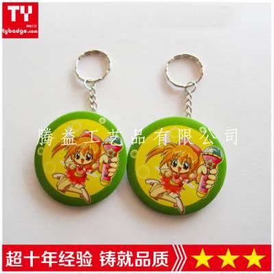 广告礼品赠品胸章-金属工艺品镜子北京定制厂家-找北京做马口铁胸章