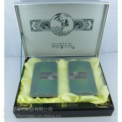 郑州茶叶盒厂|郑州茶叶礼品盒厂|郑州茶叶盒加工|郑州茶叶盒生产