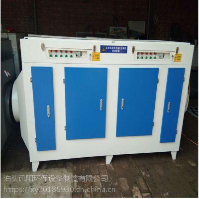迅阳光氧催化废气处理设备工作原理