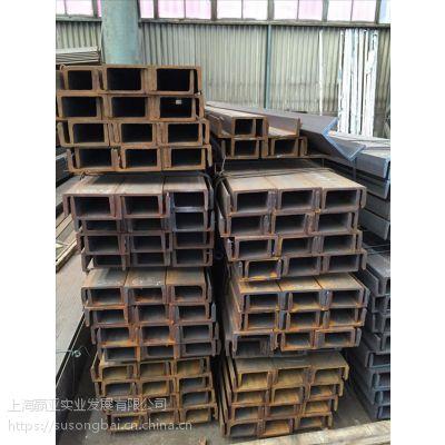 湛江UPE240欧标槽钢Q235B 240*90尺寸赢亚为你提供优质服务
