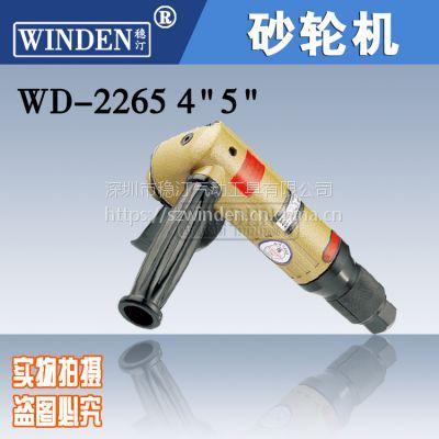 供应气动角磨机、打磨机、气磨机、气动工具WD-2265|WD-226|WD-265