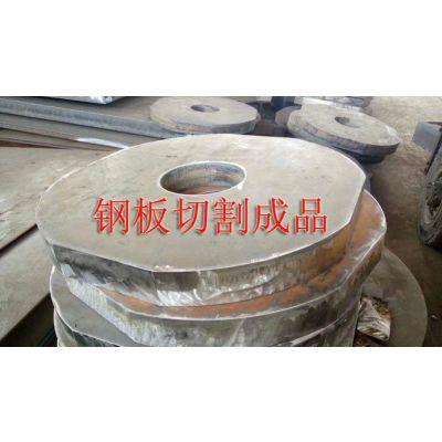 【江苏镇江特厚45钢按图切割】A3铁板零割材质保证