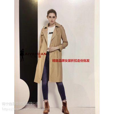 广西南宁艾薇萱服装批发全新的曼天雨模式先销后结