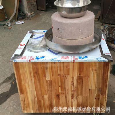 农村深加工项目 电动石磨香油机 石磨芝麻酱机 流动花生酱石磨机
