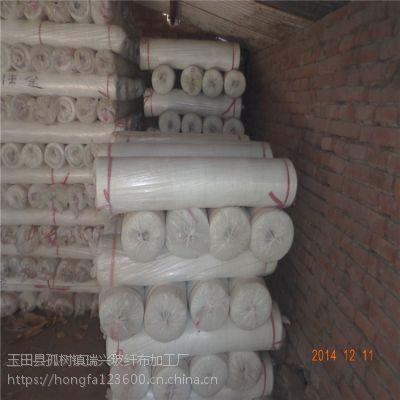 唐山瑞兴A级防腐保温中碱烟道用玻璃纤维网格布13832538037