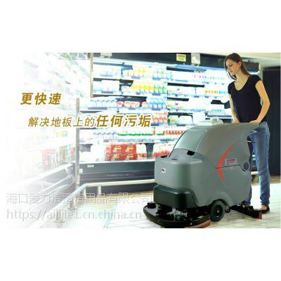 高美双刷全自动洗地机GM85BT