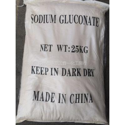 河南郑州工业级水泥砂浆减水混凝土缓凝剂西王葡萄糖酸钠