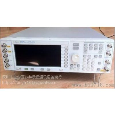 Agilent N5172B EXG X 系列射频矢量信号发生器