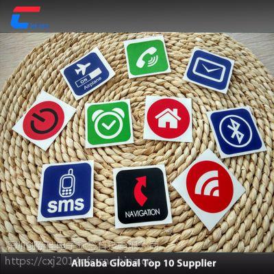 专业生产销售电子标签、NFC电子标签、深圳市创新佳工厂