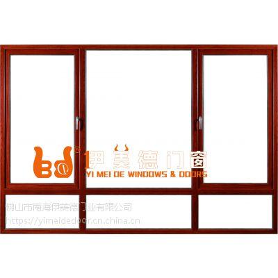 平开窗65系列 佛山铝合金门窗 隔热隔音