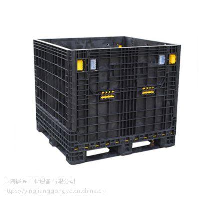 可折叠式卡板箱 塑料箱式托盘 加厚超大型网格箱式托盘 重载散装