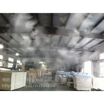 宜宾喷雾降尘自动水雾降尘锦胜科技十大人造雾认证体系