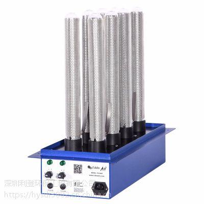 空气净化器 中央空调通风管道无尘车间 等离子空气净化设备装置