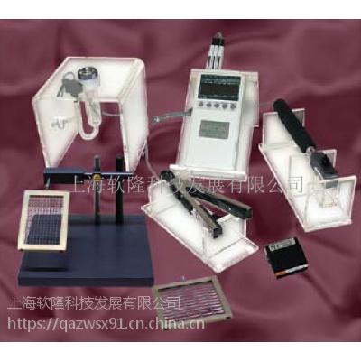 痛觉四合一系统数字式电子刺痛仪 电子压痛仪 数字式肢体肿胀测量仪 数字式大小鼠抓力测定仪 软隆