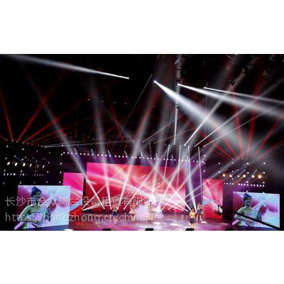 长沙合众演出公司|AV设备租赁|舞台舞美演出设备租赁|开业庆典公司