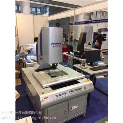 显微镜、源兴全自动影像测量仪、大型显微镜