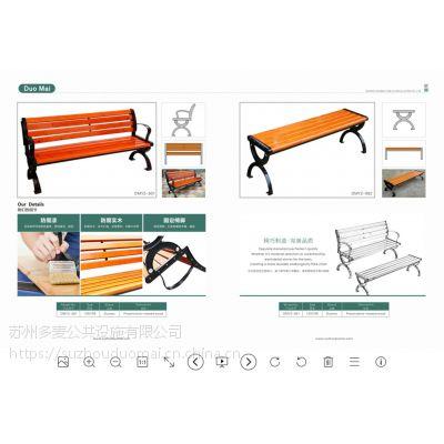 包头公园椅定做厂家、包头园林椅批发、内蒙古户外长凳厂家、景观长凳价格