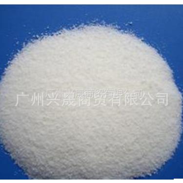 磺基水杨酸 江苏水杨酸 优级品 医药级