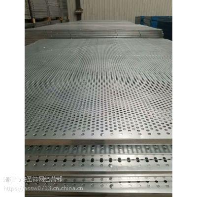 江苏泰州不锈钢冲孔板 圆形洞洞网 304不锈钢钢板网 防滑板 厂家批发现货