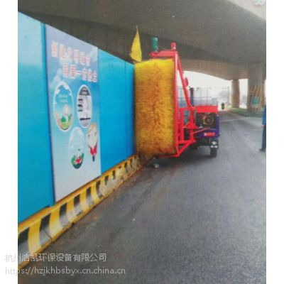 杭州洁凯多功能工地围挡清洗,不留死角施工围墙清洗机质量可靠