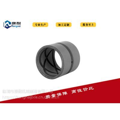 厂家直销挖掘机零配件高频轴套80*100*80mm
