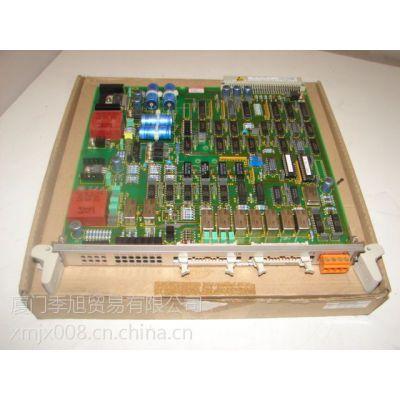 MDV60A0075-5A3-4-00