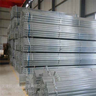 天津市飞龙制管有限公司—热镀锌大棚钢管;牛头牌镀锌管