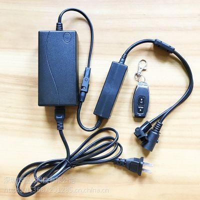 供应电动沙发推杆手控遥控器