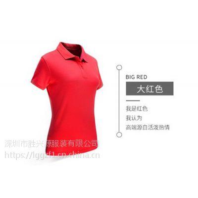 淡水工作服厂服淡水工衣团体服装均码订做T恤衬衣职业装西装量身订货