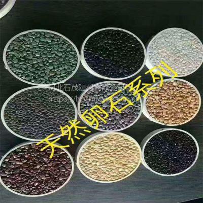 河北石茂供应纯天然洗米石 透水地坪水洗石 洗米石4-6mm