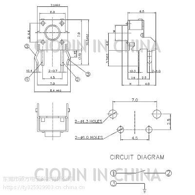 硕方 侧按轻触开关 TS-1102H 外形尺寸:6.0mm*6.0mm*4.3mm