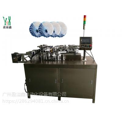 盈溢鑫厂家供应YN-770全自动双色蓝泡泡包装机