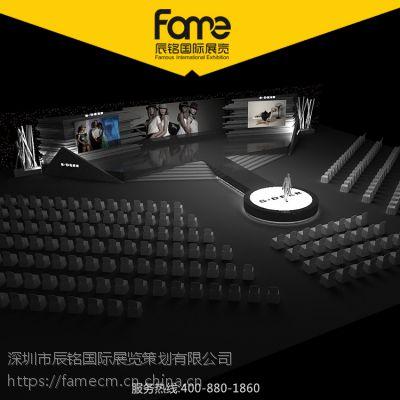 展会活动策划 展览设计 展台制作搭建 深圳展会制作工厂