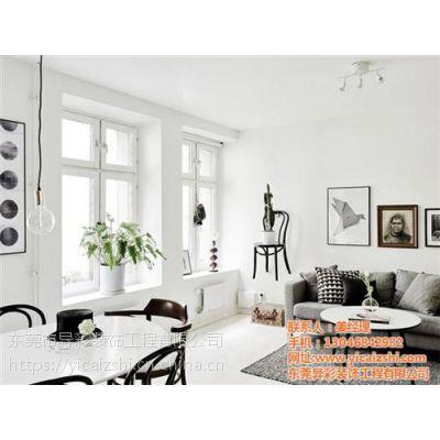 异彩装饰楼房装修(图),中式家具卖场装修,卖场装修