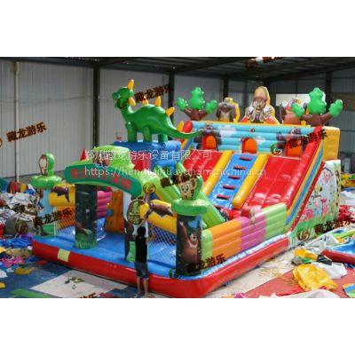 哪里订做游乐场汽包蹦床 定做赶会玩具充气垫滑梯 一般大小的充气蹦床价格