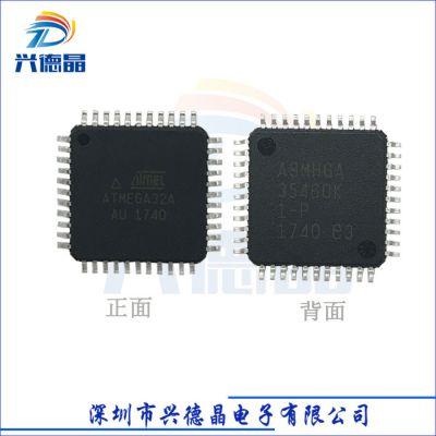 原装直供ATMEL单片机ATMEGA32A-AU TQFP-44 集成电路