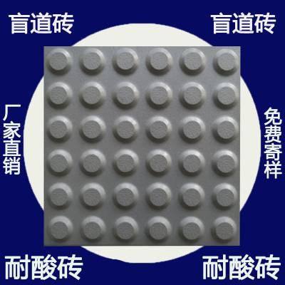 众光全瓷盲道砖 盲道砖和盲点砖的区别是什么