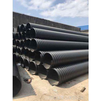 江西pe钢带增强管 pe钢带增强管供应商
