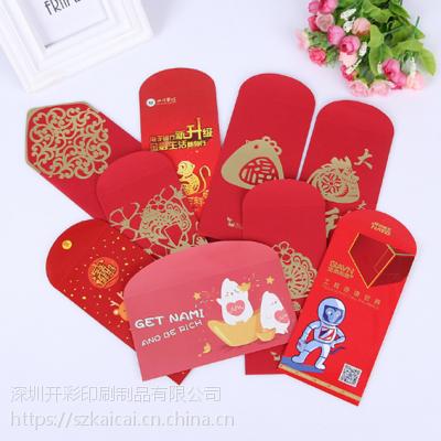 厂家定制利是封 信封 特种纸红包贺卡 请柬厂家定制