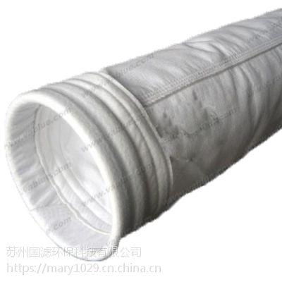 涤纶针刺毡除尘袋 工业用除尘袋 免费打样 可定制规格 长寿命高效-国滤环保