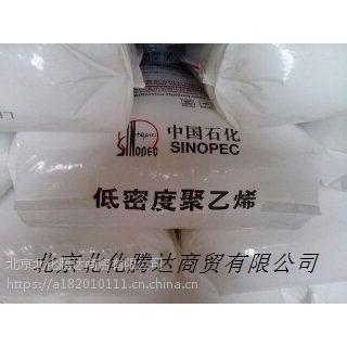 PP-R无规共聚聚丙烯B8101燕山石化