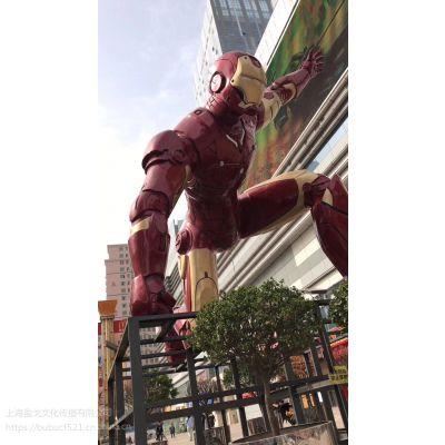 上海盈戈文化传播有限公司新款钢铁侠