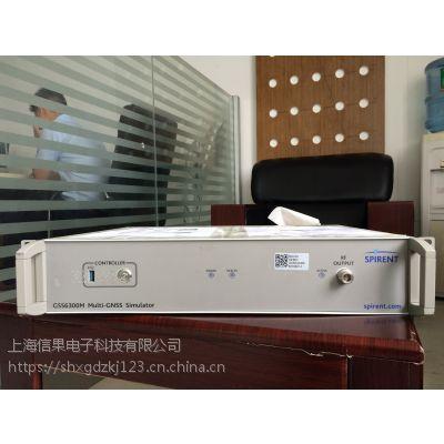 苏州GSS6300M 南京GSS6300M 带北斗测试功能 综合测试仪