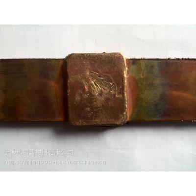 [研发] 热熔焊剂/焊药/放热焊剂/放热焊接/火泥 宁波邦和